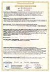 Сертификаты на выпускаемую продукцию